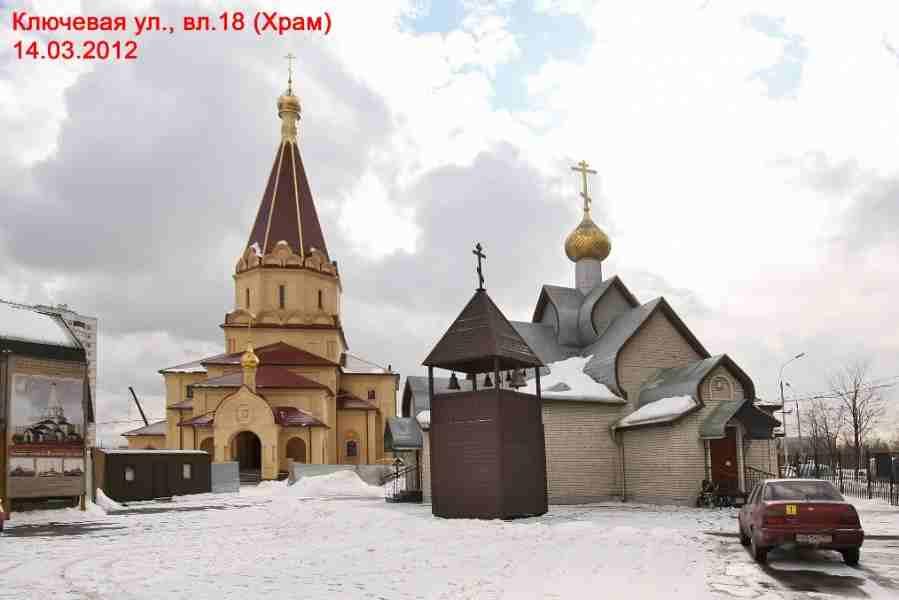 http://200hramov.ru/images/gallery/b_1349299738.jpg