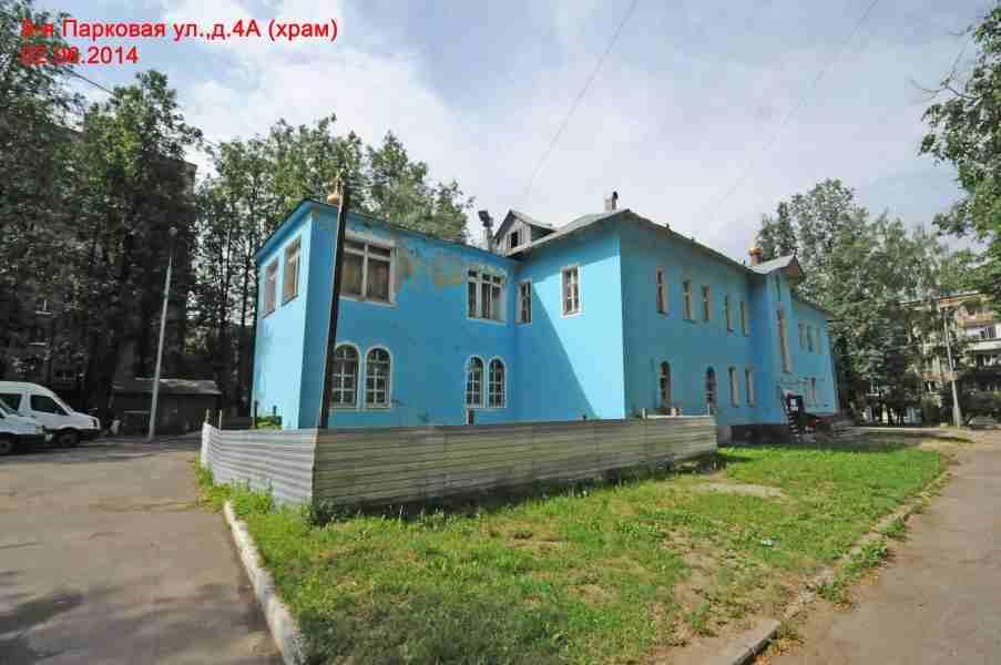 http://www.200hramov.ru/images/gallery/b_1403600876.jpg
