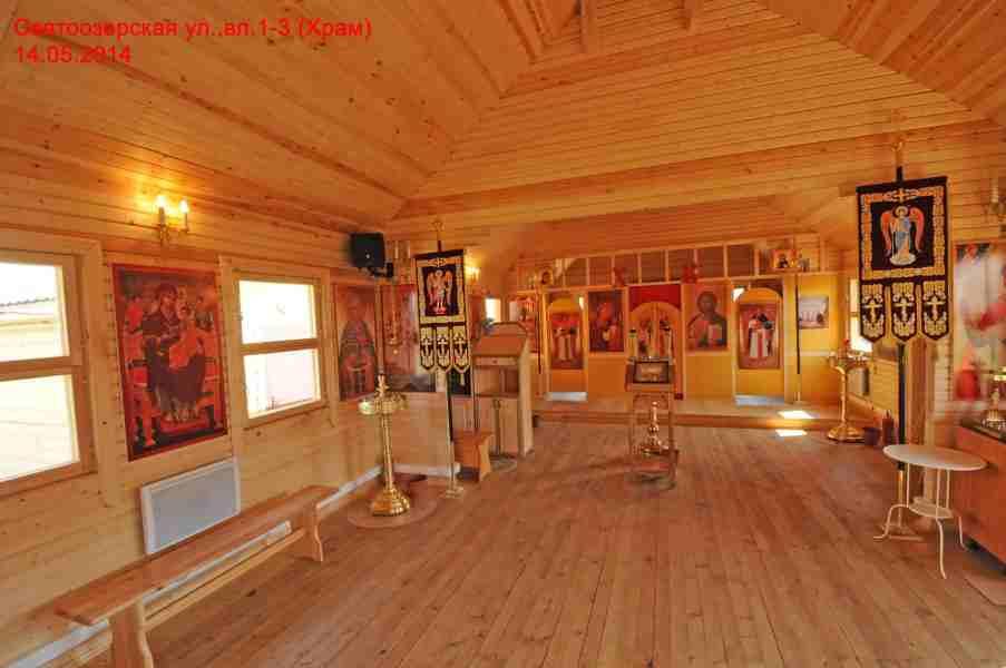 http://www.200hramov.ru/images/gallery/b_1403865139.jpg