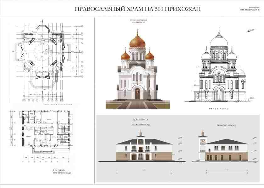 http://www.200hramov.ru/images/gallery/b_1411981484.jpg