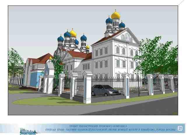 http://www.200hramov.ru/images/gallery/b_1414769432.jpg