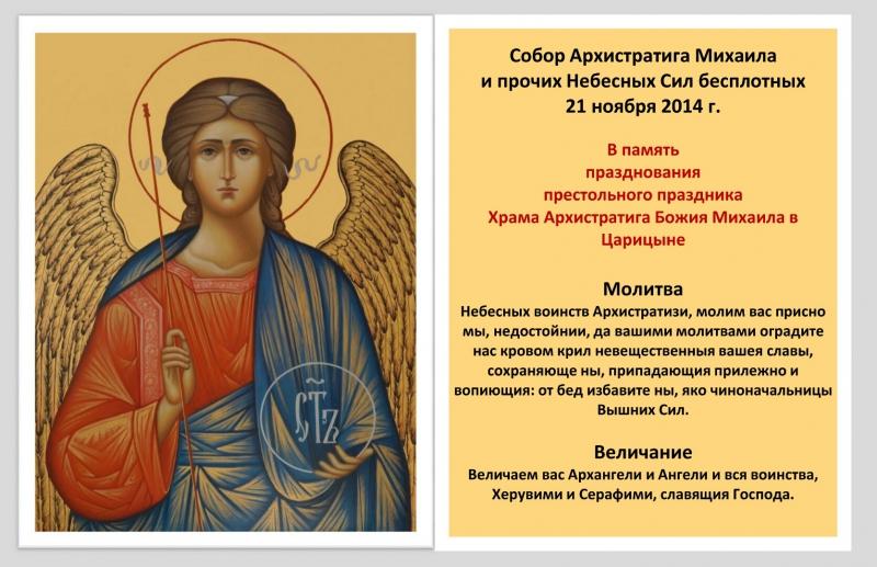 http://www.200hramov.ru/images/gallery/news/b_1416217458.jpg