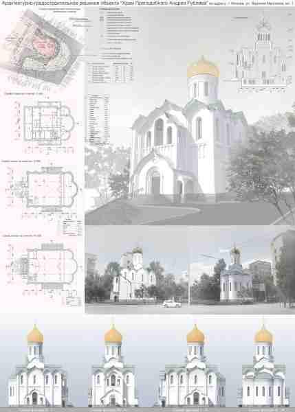http://www.200hramov.ru/images/gallery/news/ext/b_1443516577.jpg