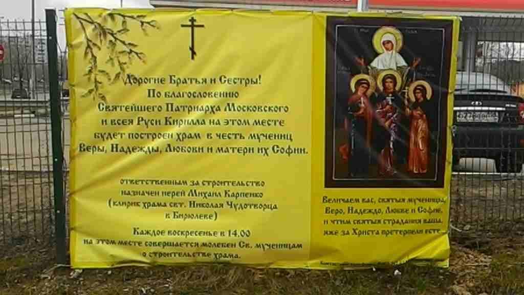 http://www.200hramov.ru/images/gallery/news/ext/b_1446039071.jpg