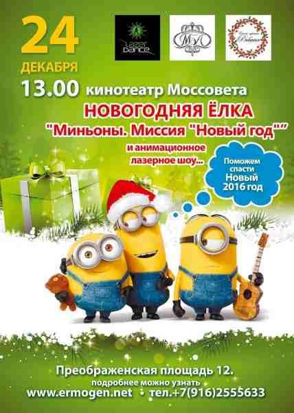 http://www.200hramov.ru/images/gallery/news/ext/b_1450282880.jpg