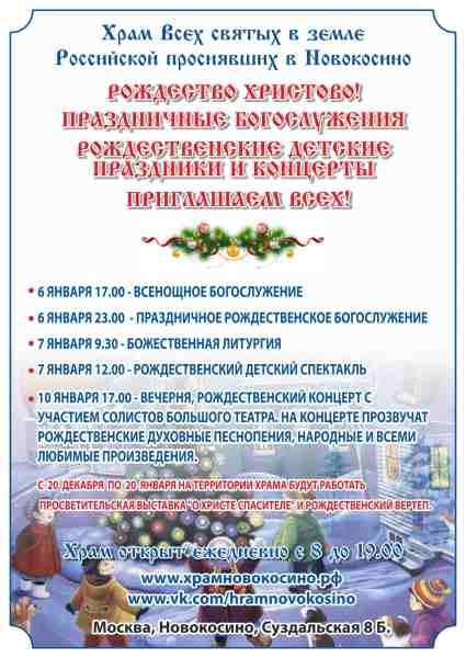 http://www.200hramov.ru/images/gallery/news/ext/b_1451470452.jpg