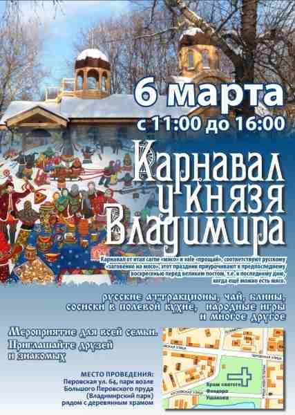 http://www.200hramov.ru/images/gallery/news/ext/b_1456592472.jpg