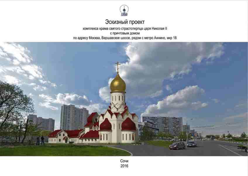 http://www.200hramov.ru/images/gallery/news/ext/b_1457642338.jpg