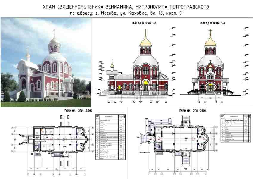 http://www.200hramov.ru/images/gallery/news/ext/b_1471551429.jpg